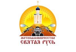 Святая Русь Мотопаломничество. Монастыри тверской митрополии