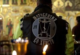 Заседание коллегии Синодального отдела по взаимоотношениям Церкви и общества