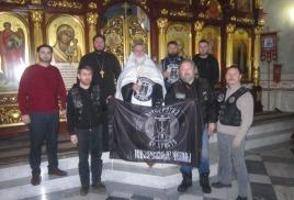 Вручение нашивок и флага отделению Мотобратия во Христе.г.Набережные Челны.