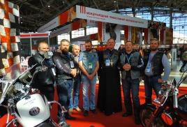 III Международный Православный Форум